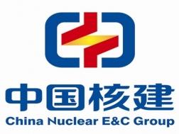 中国核建采购我司试验设备