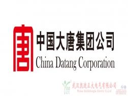 中国大唐使用串联谐振耐压试验装置