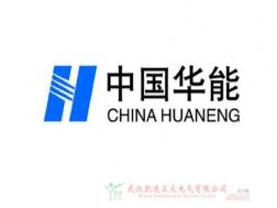 华能上海检修公司电缆震荡波局放测试系统