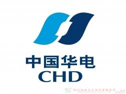中国华电使用电缆串联谐振试验装置