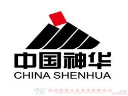 中国神华电力采购开关检测设备一批