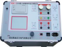 变频互感器特性综合测试仪