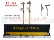 KD-1168型多功能高空接线钳