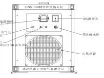 十堰KDWS-600精密冷镜露点仪