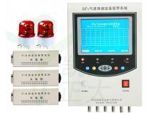 十堰KDXJ-8六氟化硫气体泄漏报警在线监测系统