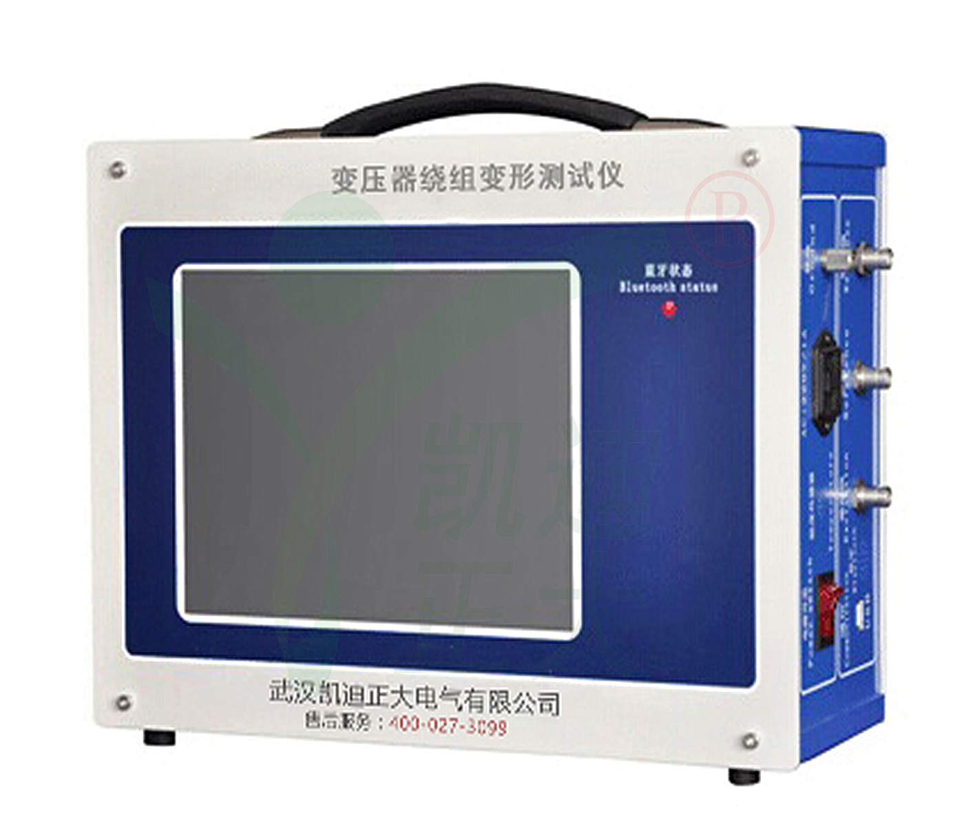 十堰KDRB-IIV 变压器绕组变形测试仪(内置电脑一体机)