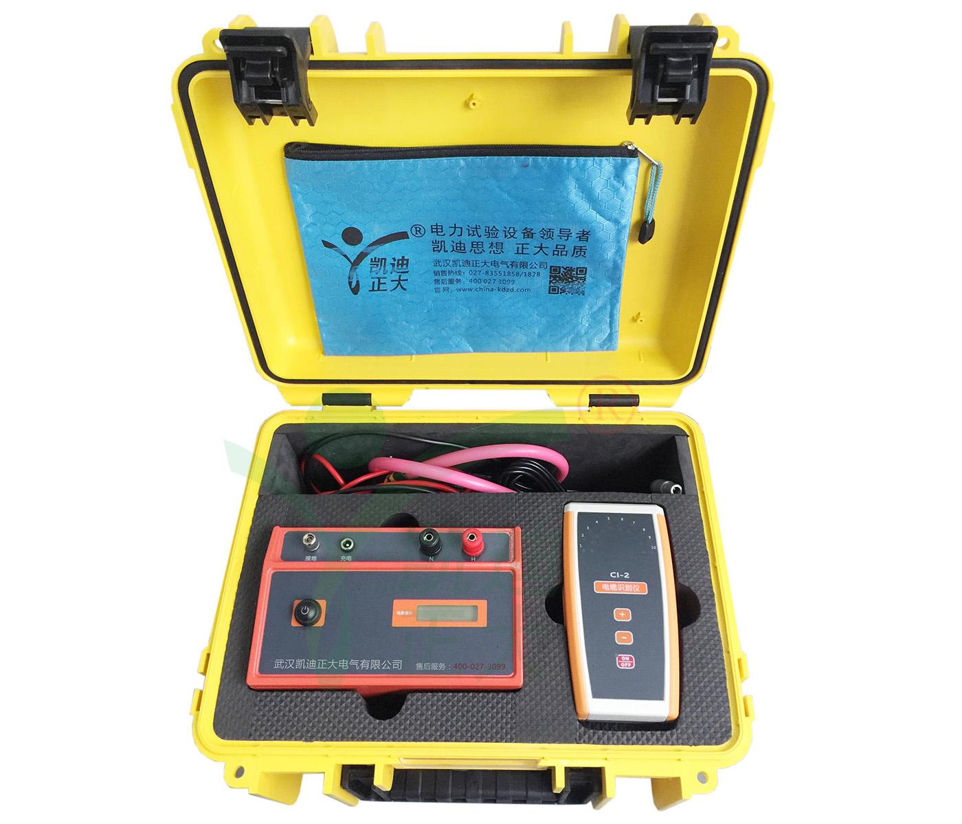 KD-214A 电缆识别仪(停电电缆识别)