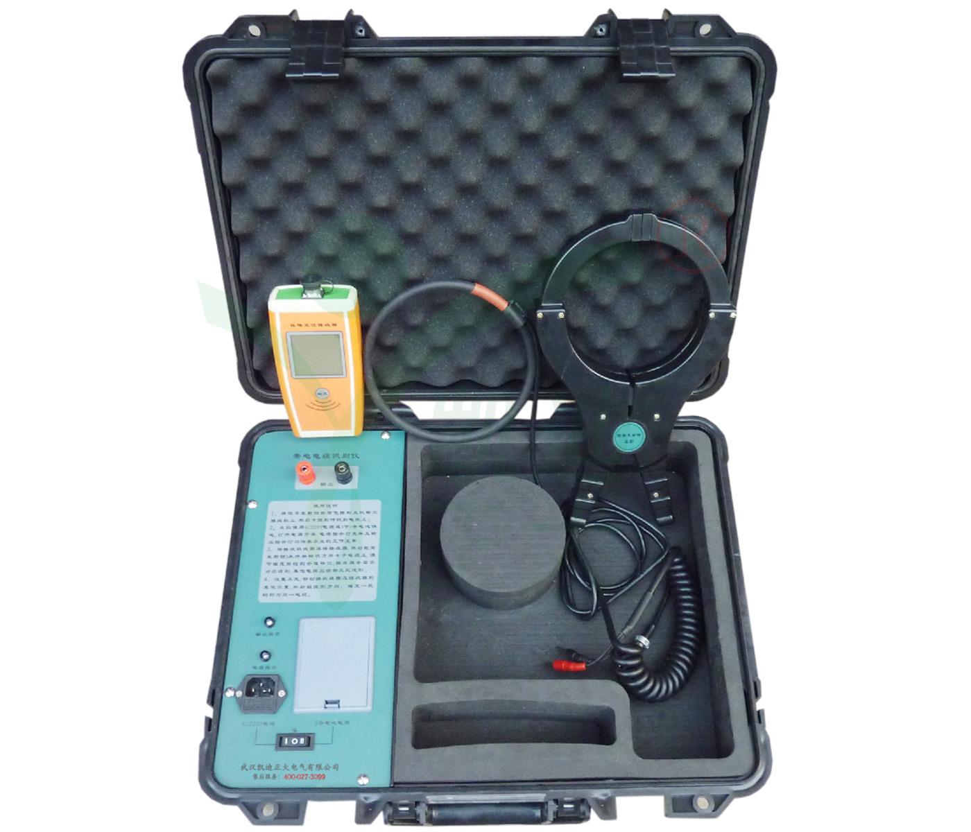 KD-214B 电缆识别仪(带电电缆识别)