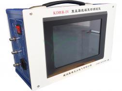 KDRB-IIV 变压器绕组变形测试仪(内置电脑一体机)