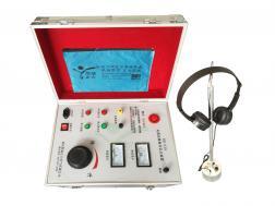 随州KD-215A 便携式电缆故障定点装置