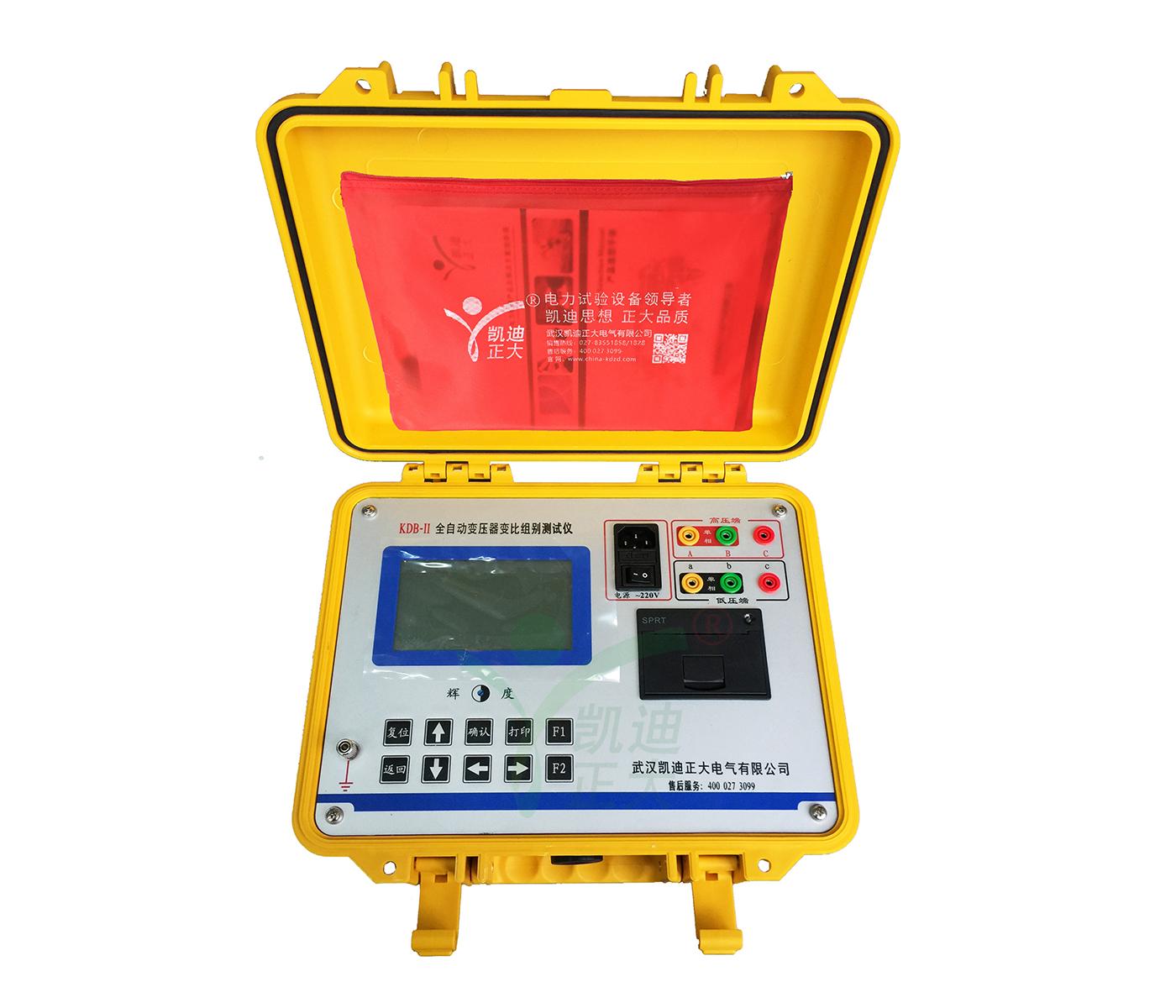 KDB-II 全自动变压器变比测试仪
