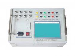 KDGK-HB 双端接地断路器动作分析仪
