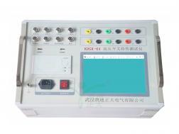 KDGK-6A 高压开关特性测试仪(石墨开关)