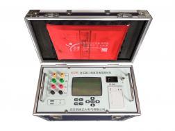 KDZRS-40A变压器三相直流电阻测试仪(三相同测40A)