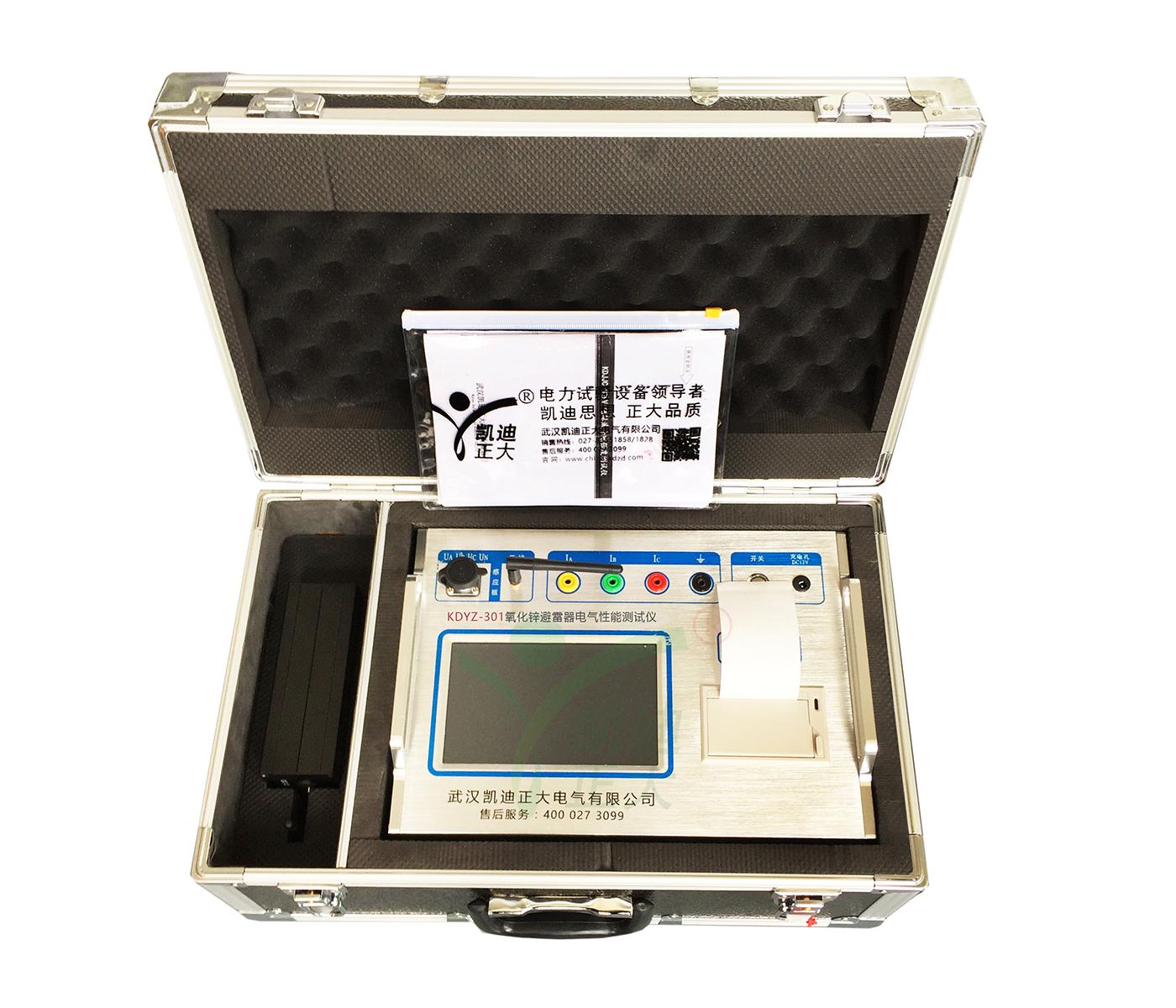 KDYZ-301氧化锌避雷器带电电气特性测试仪