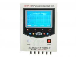 KDXJ-8 SF6气体泄漏报警在线监控系统
