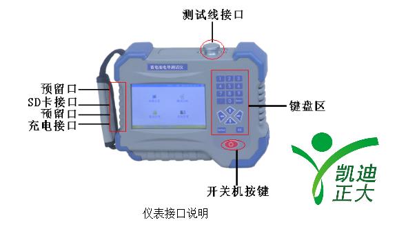KDZD818蓄电池内阻测试仪产品特点以及技术指标